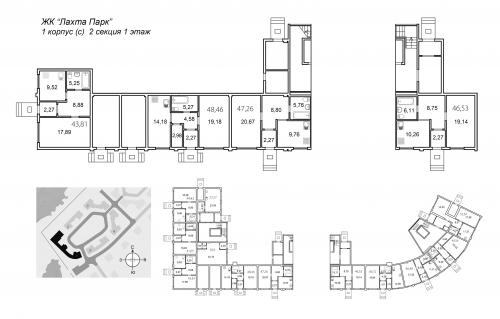 1-комнатная квартира на продажу (47,3 м<sup>2</sup>)