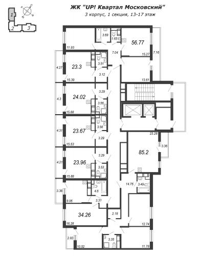 3-комнатная квартира на продажу (59,6 м<sup>2</sup>)