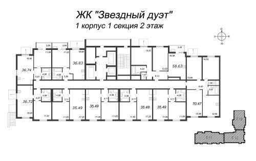 2-комнатная квартира на продажу (35,5 м<sup>2</sup>)