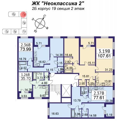 3-комнатная квартира на продажу (77,6 м<sup>2</sup>)