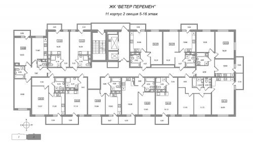 2-комнатная квартира на продажу (40,0 м<sup>2</sup>)