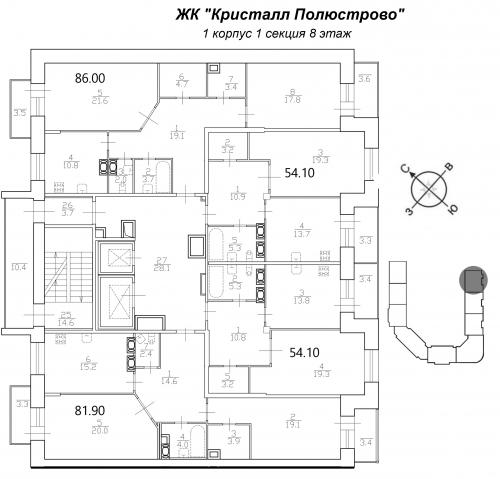 2-комнатная квартира на продажу (86,0 м<sup>2</sup>)