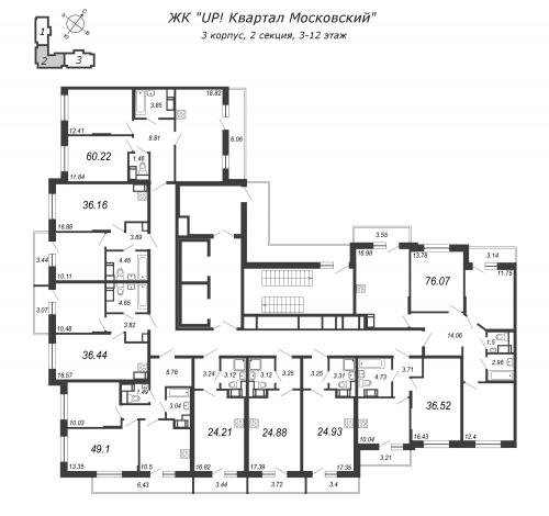 4-комнатная квартира на продажу (76,1 м<sup>2</sup>)