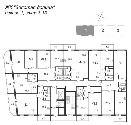 1-комнатная квартира на продажу (43,8 м<sup>2</sup>)