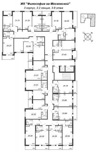 3-комнатная квартира на продажу (53,1 м<sup>2</sup>)