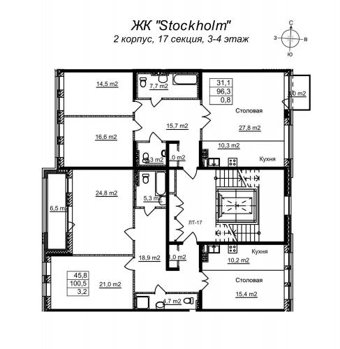 3-комнатная квартира на продажу (95,6 м<sup>2</sup>)