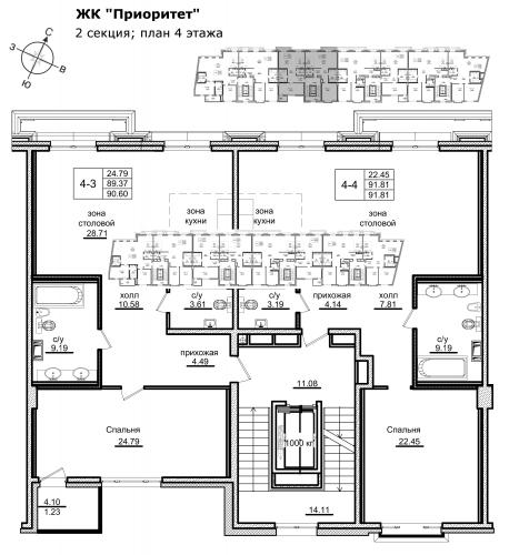 2-комнатная квартира на продажу (90,6 м<sup>2</sup>)