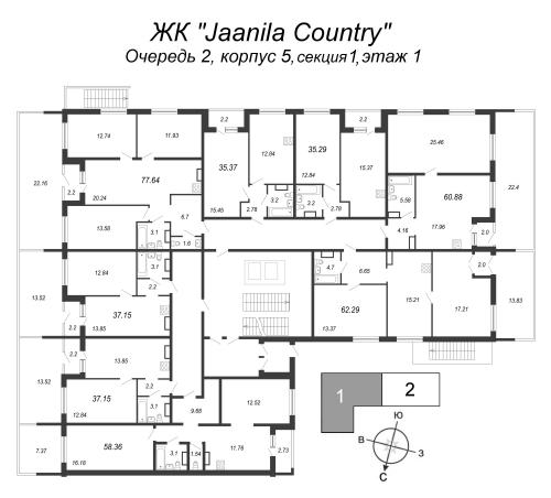 4-комнатная квартира на продажу (77,6 м<sup>2</sup>)