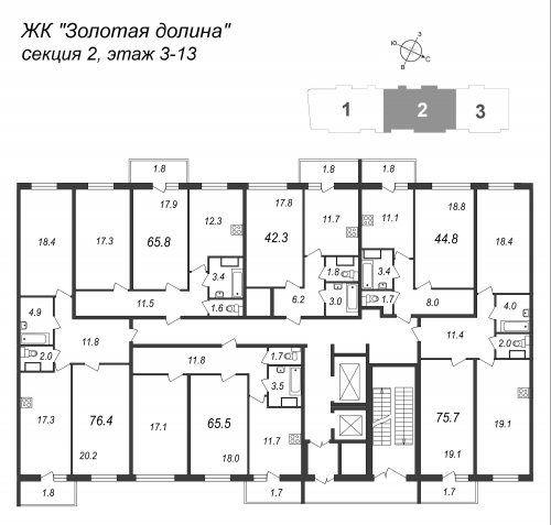 1-комнатная квартира на продажу (42,3 м<sup>2</sup>)