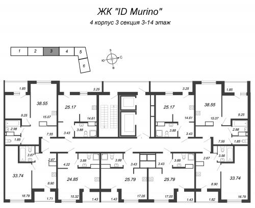1-комнатная квартира на продажу (33,7 м<sup>2</sup>)