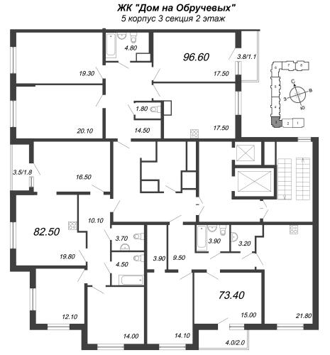 3-комнатная квартира на продажу (96,6 м<sup>2</sup>)