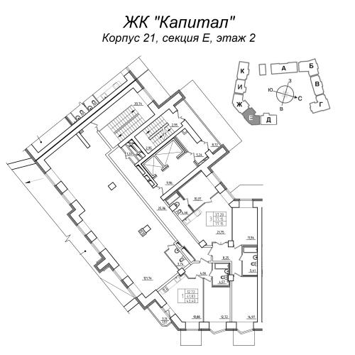 2-комнатная квартира на продажу (42,6 м<sup>2</sup>)