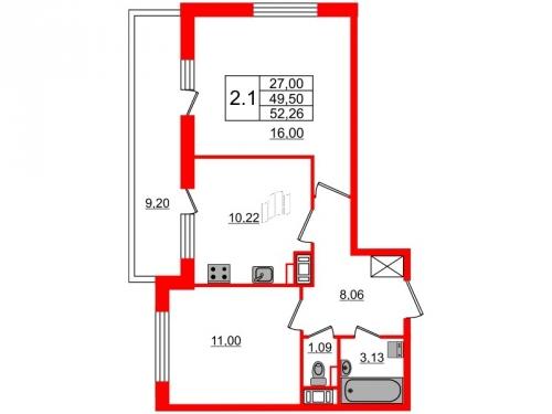 2-комнатная квартира на продажу (49,5 м<sup>2</sup>)