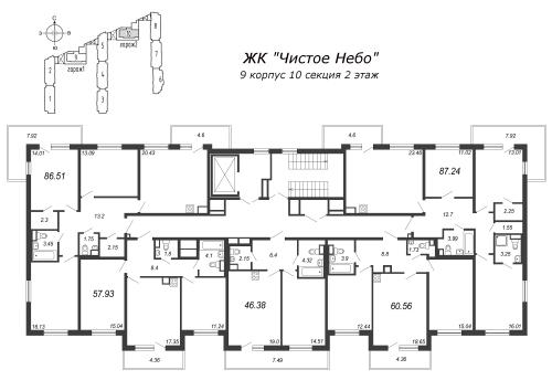 4-комнатная квартира на продажу (86,5 м<sup>2</sup>)