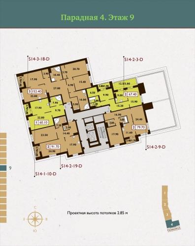2-комнатная квартира на продажу (80,5 м<sup>2</sup>)
