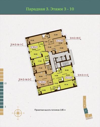 3-комнатная квартира на продажу (134,4 м<sup>2</sup>)