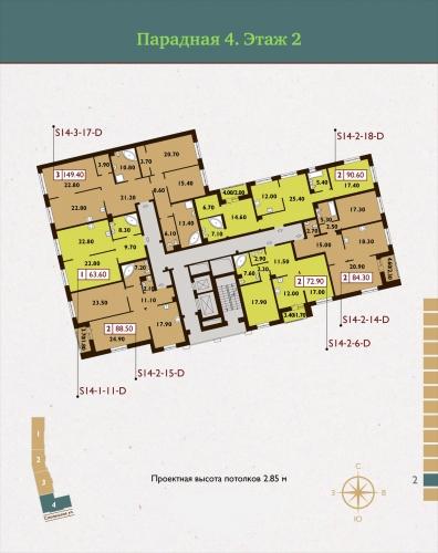 3-комнатная квартира на продажу (150,7 м<sup>2</sup>)