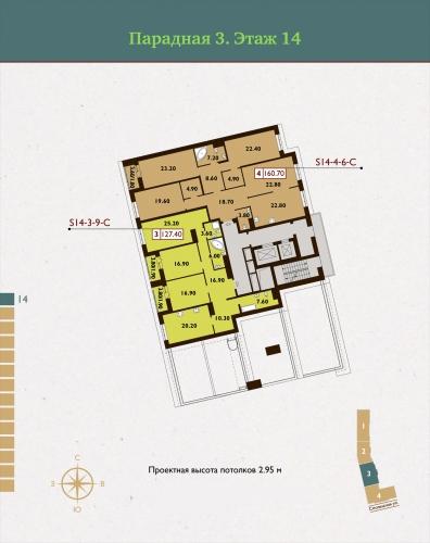 4-комнатная квартира на продажу (161,7 м<sup>2</sup>)
