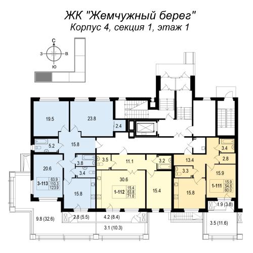 2-комнатная квартира на продажу (60,0 м<sup>2</sup>)