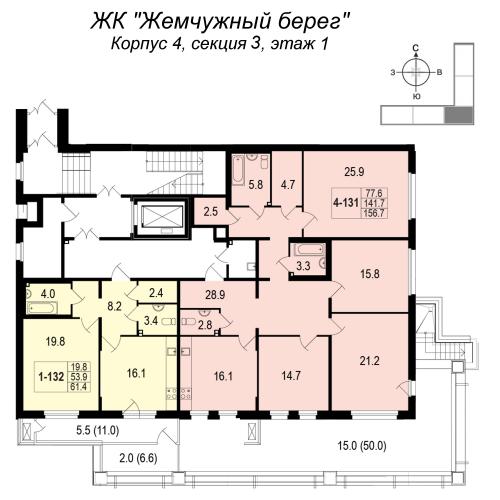 4-комнатная квартира на продажу (156,7 м<sup>2</sup>)