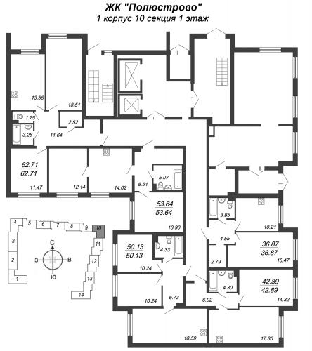 3-комнатная квартира на продажу (50,1 м<sup>2</sup>)