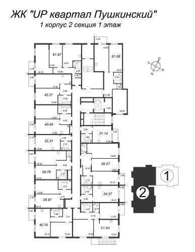 2-комнатная квартира на продажу (38,8 м<sup>2</sup>)