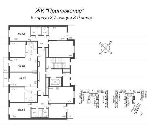 2-комнатная квартира на продажу (60,6 м<sup>2</sup>)
