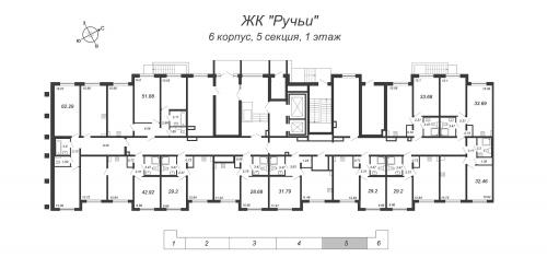 2-комнатная квартира на продажу (28,7 м<sup>2</sup>)