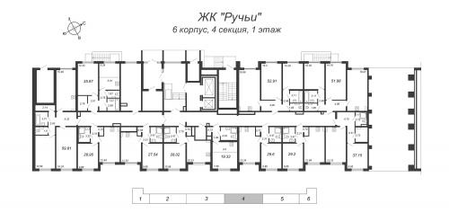 2-комнатная квартира на продажу (27,5 м<sup>2</sup>)