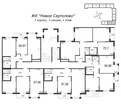 3-комнатная квартира на продажу (56,7 м<sup>2</sup>)