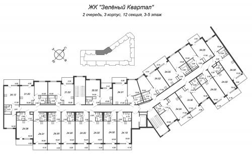 2-комнатная квартира на продажу (34,0 м<sup>2</sup>)