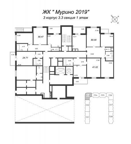 3-комнатная квартира на продажу (80,0 м<sup>2</sup>)