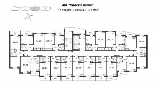 3-комнатная квартира на продажу (48,3 м<sup>2</sup>)