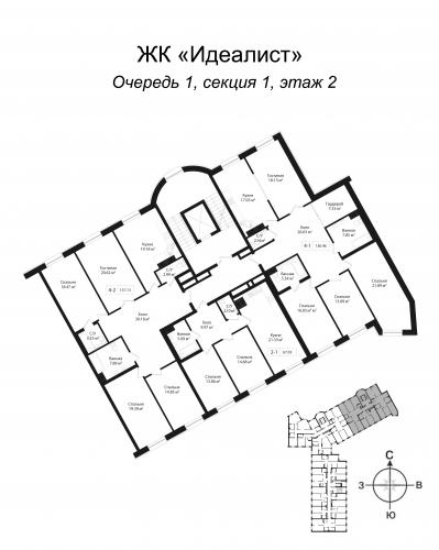 2-комнатная квартира на продажу (67,0 м<sup>2</sup>)