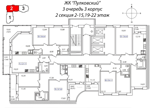 2-комнатная квартира на продажу (66,8 м<sup>2</sup>)