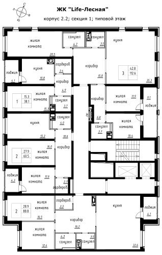 4-комнатная квартира на продажу (117,2 м<sup>2</sup>)
