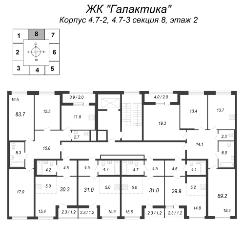 3-комнатная квартира на продажу (78,8 м<sup>2</sup>)
