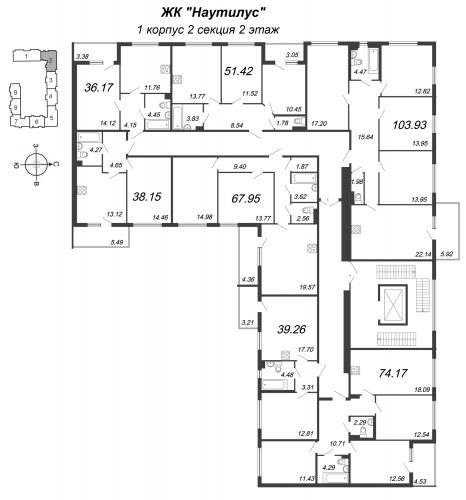 4-комнатная квартира на продажу (74,2 м<sup>2</sup>)