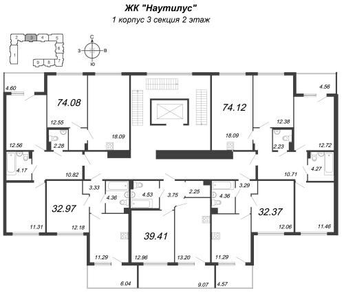 4-комнатная квартира на продажу (74,1 м<sup>2</sup>)