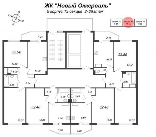 2-комнатная квартира на продажу (54,2 м<sup>2</sup>)