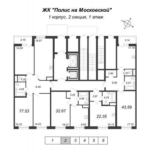 4-комнатная квартира на продажу (78,2 м<sup>2</sup>)