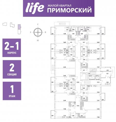 3-комнатная квартира на продажу (106,7 м<sup>2</sup>)