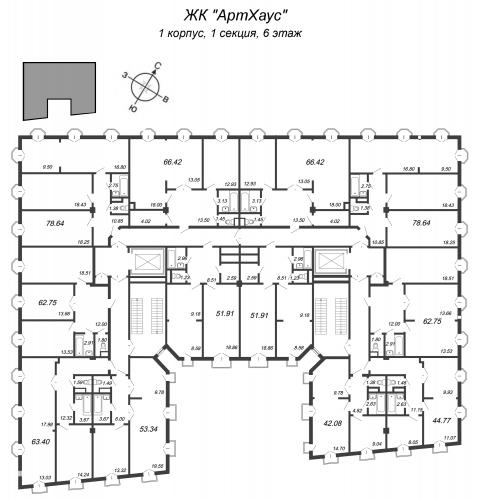 2-комнатная квартира на продажу (42,9 м<sup>2</sup>)