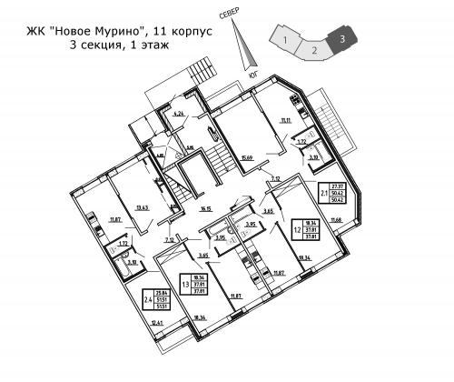 1-комнатная квартира на продажу (37,8 м<sup>2</sup>)