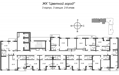 2-комнатная квартира на продажу (30,9 м<sup>2</sup>)