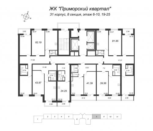 1-комнатная квартира на продажу (43,9 м<sup>2</sup>)