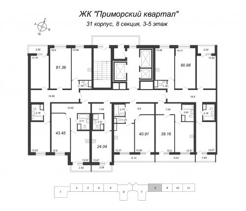 3-комнатная квартира на продажу (81,4 м<sup>2</sup>)