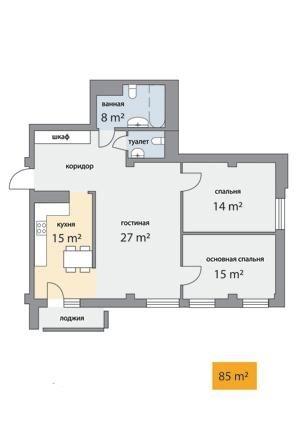 3-комнатная квартира (85м2) в аренду по адресу Графтио ул., 5— фото 4 из 4