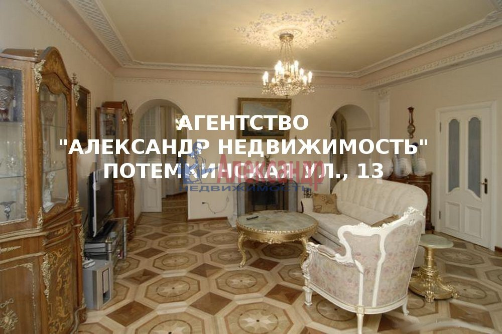 4-комнатная квартира (170м2) в аренду по адресу Большая Конюшенная ул., 13— фото 7 из 10