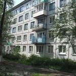 термобелье: зимние продажа квартир в парфино новгородской области 2000-м году термобелье